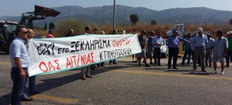 Ομοσπονδία Αγροτικών Συλλόγων Αιτωλοακαρνανίας: Κλήσεις για νέα αγροτοδικεία στο Μεσολόγγι