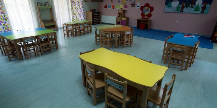 Το νέο Δ.Σ. του Συλλόγου Γονέων και Κηδεμόνων των Παιδικών και Βρεφονηπιακών Σταθμών Δήμου Αγρινίου
