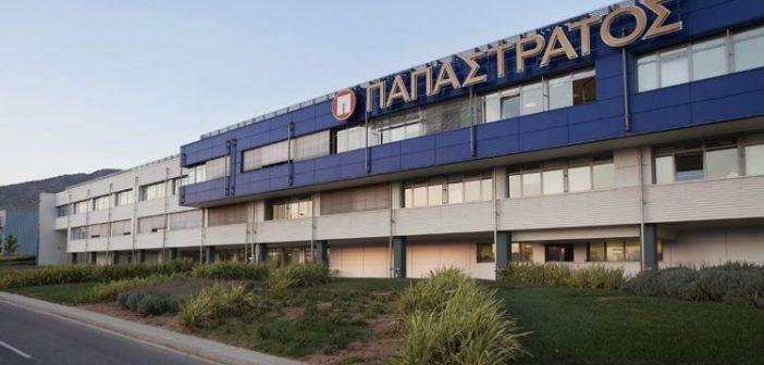 Παπαστράτος: «Κορυφαίος Εργοδότης» στην Ελλάδα για 6η χρονιά