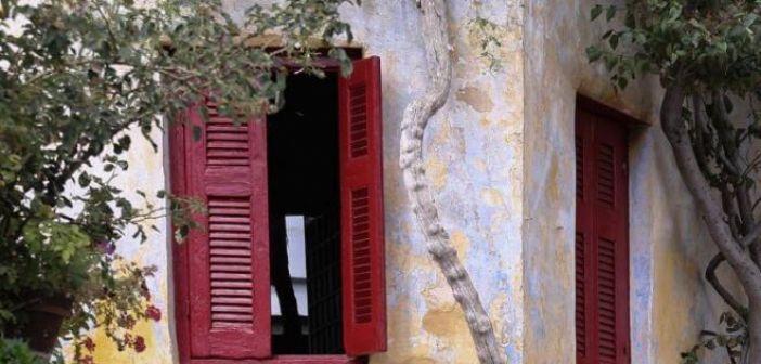 Δυτική Ελλάδα: Το βάζο στην αποθήκη έκρυβε ένα μικρό θησαυρό