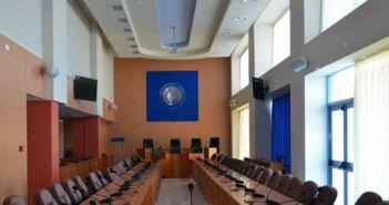 Δυτική Ελλάδα: Συνεδριάζει το Περιφερειακό Συμβούλιο την Μ. Τρίτη 27 Απριλίου