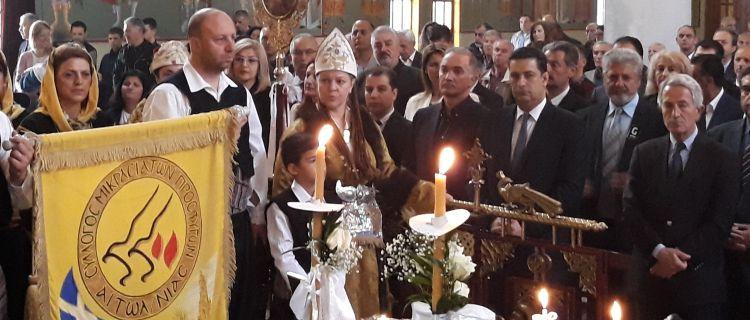 Αγρίνιο: Σε κλίμα συγκίνησης στον Άγιο Κωνσταντίνο το μνημόσυνο για τα θύματα της Ποντιακής Γενοκτονίας (ΔΕΙΤΕ ΦΩΤΟ)
