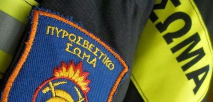 Λήγουν οι προθεσμίες για τις θέσεις σε Λιμενικό – Πυροσβεστική