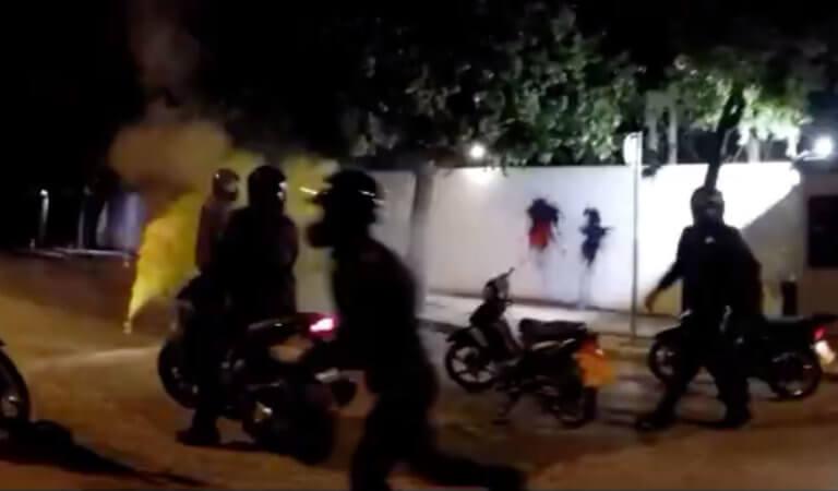 Ο Ρουβίκωνας πίσω από τις μπογιές στο σπίτι του Αμερικανού πρέσβη (ΔΕΙΤΕ ΦΩΤΟ + VIDEO)