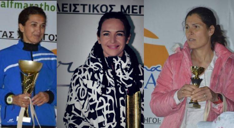 Σ.Δ.Υ. Αγρινίου: Τρεις αθλήτριές του, νικήτριες στον 9ο Πράσινο Ημιμαραθώνιο Λευκάδας (ΔΕΙΤΕ ΦΩΤΟ)