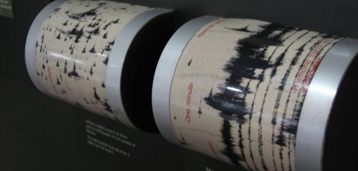 Ισχυρός σεισμός ταρακούνησε την Ζάκυνθο