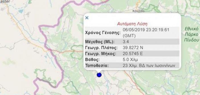 Σεισμός τα ξημερώματα στα Ιωάννινα