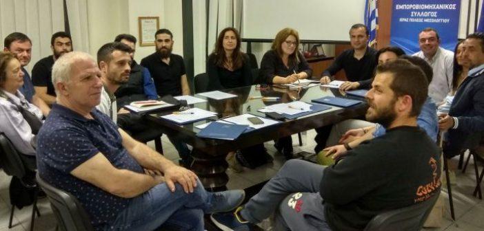 Συνάντηση του Εμποροβιομηχανικού Συλλόγου με τον συνδυασμό «Για την κοινότητα Μεσολογγίου»