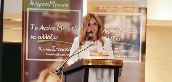 Χριστίνα Σταρακά: «Ο κ. Παπαναστασίου μας επιβεβαιώνει ότι δεν υπάρχει καμία απολύτως εξέλιξη για το Πάρκο Αγρινίου»