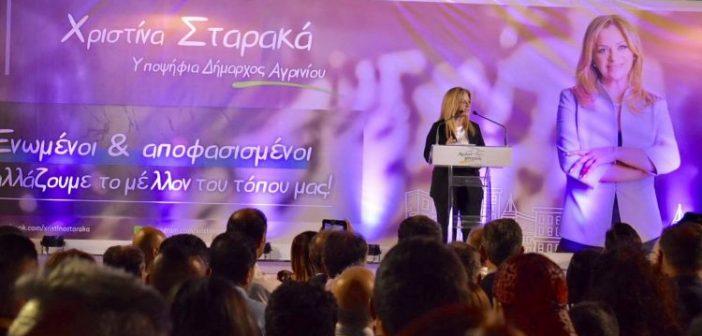Η ομιλία της Χριστίνας Σταρακά στην πλατεία Δημοκρατίας (ΔΕΙΤΕ ΦΩΤΟ)