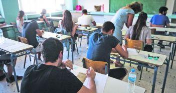 Στο «ΣτΕ» η Ένωση Αθέων για να μην αναγράφεται το θρήσκευμα στα απολυτήρια Λυκείου και Γυμνασίου
