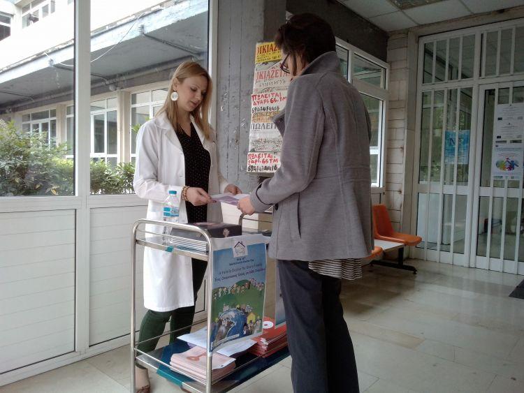 Αγρίνιο: Ενημερωτική δράση για το θεσμό του Οικογενειακού Ιατρού (ΔΕΙΤΕ ΦΩΤΟ)
