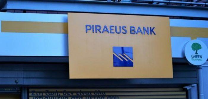Τράπεζα Πειραιώς: Συνάντηση με την ΟΤΟΕ