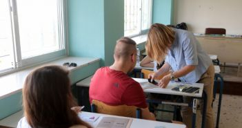 Τα σημερινά θέματα των Πανελλαδικών Εξετάσεων στα Ειδικά Μαθήματα