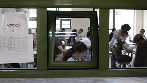 Εξεταστικά κέντρα Ειδικών Μαθημάτων 2019