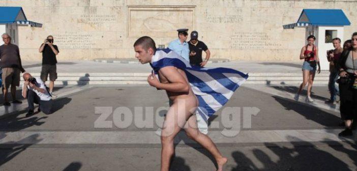 Διαδηλωτής του Athens Pride φόρεσε μόνο την… ελληνική σημαία και προσέγγισε τη Βουλή (ΔΕΙΤΕ ΦΩΤΟ + VIDEO)
