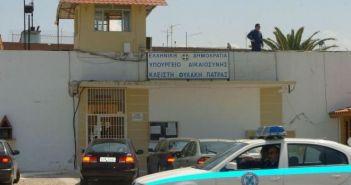 Δυτική Ελλάδα: Νεκρός κρατούμενος στον Άγιο Στέφανο – Τον ξυλοκόπησαν μέχρι θανάτου