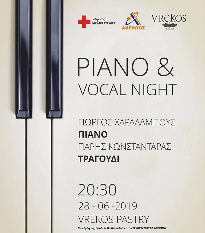 Απόψε στο Αγρίνιο το Piano & Vocal Night – Vrekos Pastry