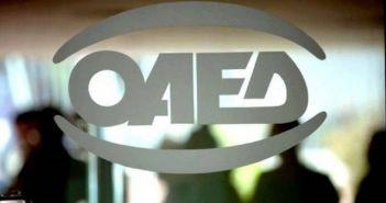 ΟΑΕΔ: Πώς, πότε και σε ποιους θα καταβληθεί η 2μηνη παράταση του επιδόματος ανεργίας
