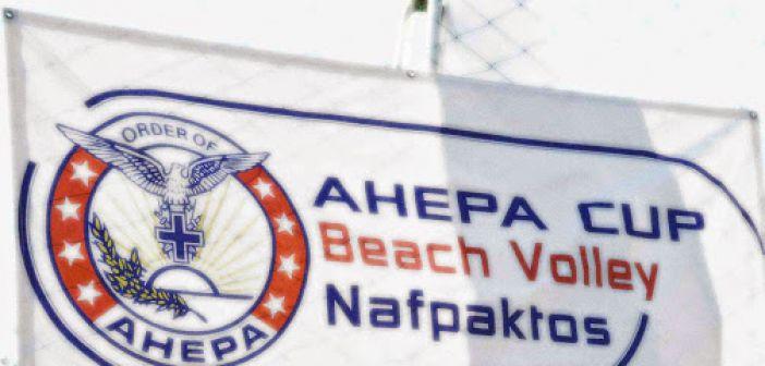 Ναύπακτος: Beach volleyball tournament, από 19-21 Ιουλίου