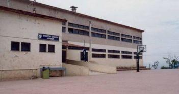 Βανδαλισμοί στο 1ο Ειδικό Δημοτικό Σχολείο Αγρινίου