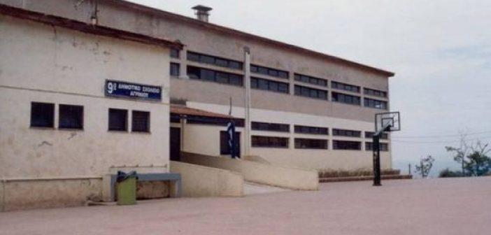 Πλήρωσαν τα σπασμένα ιδία βουλήσει στο 9ο Δημοτικό Σχολείο Αγρινίου