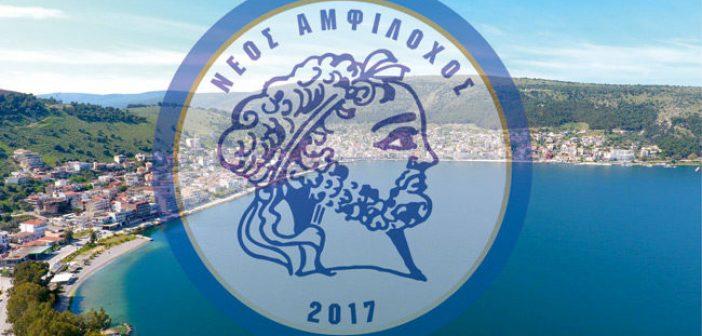 Εκλογές στο Νέο Αμφίλοχο