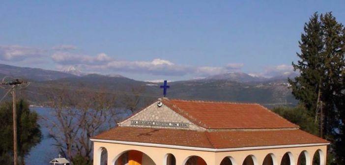 Εορτάζει την Πέμπτη το παραλίμνιο εκκλησάκι της Αναλήψεως του Κυρίου στον Δαφνιά Μακρυνείας