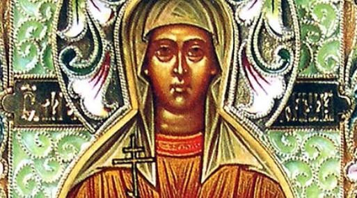 Ποια ήταν η Αγία Αντωνίνα που τιμάται σήμερα