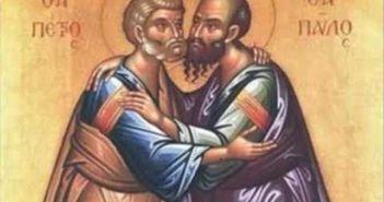 Σήμερα εορτάζουν οι Άγιοι Πέτρος και Παύλος: Οι Πρωτοκορυφαίοι Απόστολοι