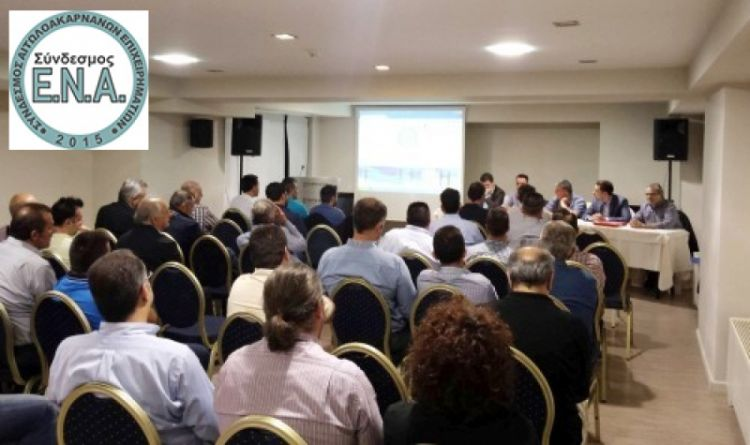 Αγρίνιο: Γενική συνέλευση μελών του Συνδέσμου Ε.Ν.Α.