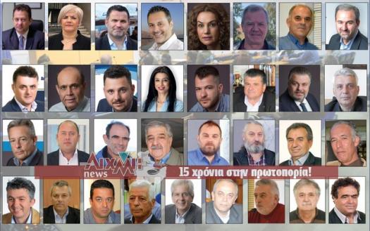 Οι 33 του νέου δηµοτικού συµβουλίου Μεσολογγίου