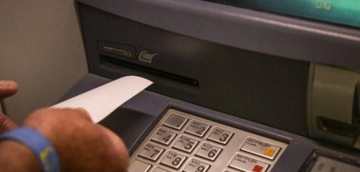 Κλειστές τη Δευτέρα οι τράπεζες