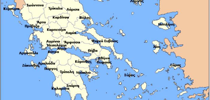 Νέος χάρτης Τριτοβάθμιας Εκπαίδευσης: Δείτε αναλυτικά τα Τμήματα σε Αγρίνιο και Μεσολόγγι