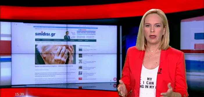Στο δελτίο ειδήσεων του Star τα απανωτά κρούσματα εξαπάτησης πολιτών στο Αγρίνιο (VIDEO)