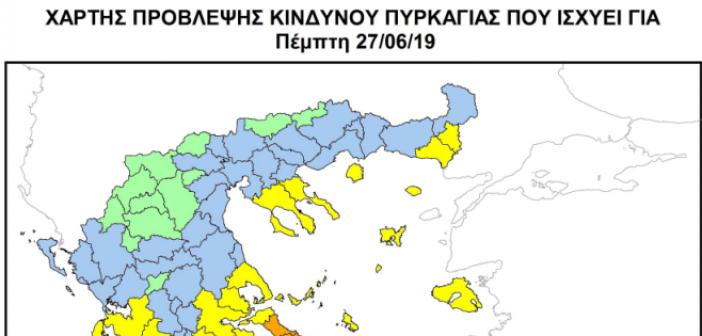 Υψηλός κίνδυνος πυρκαγιάς και αύριο στη Δυτική Ελλάδα (ΔΕΙΤΕ ΧΑΡΤΗ)