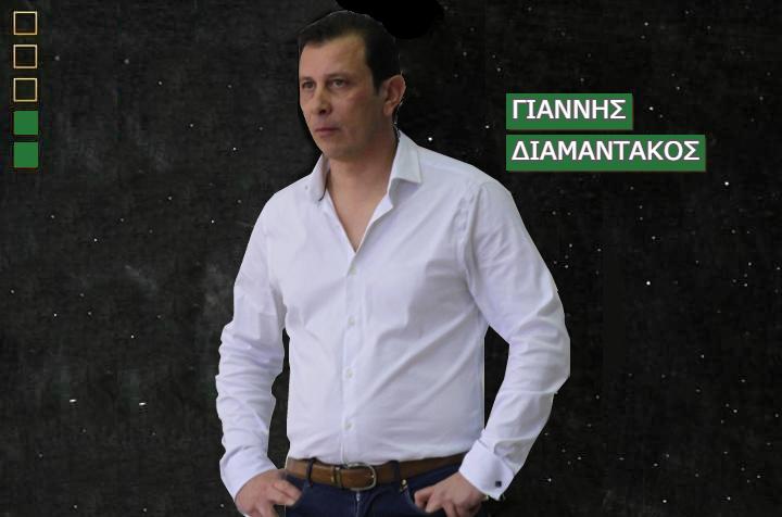 Α.Ο. Αγρινίου: Ανανέωση συνεργασίας με τον προπονητή Γιάννη Διαμαντάκο (ΦΩΤΟ)