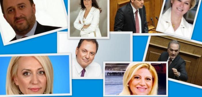 Οι υποψήφιοι βουλευτές της ΝΔ στο νομό Αιτωλοακαρνανίας