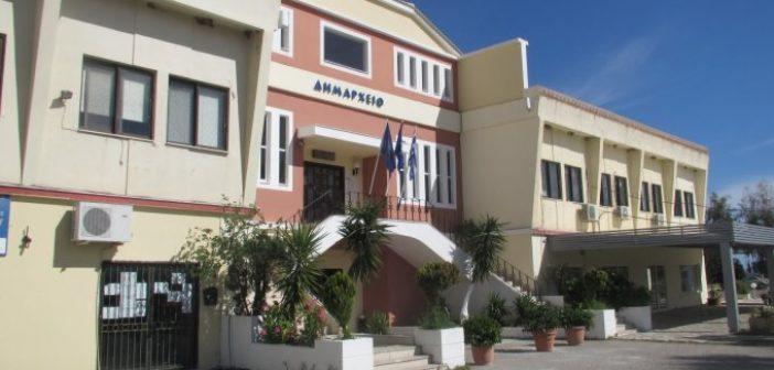 Το νέο Διοικητικό Συμβούλιο του Σωματείου Εργαζομένων του Δήμου Ιερής Πόλης Μεσολογγίου