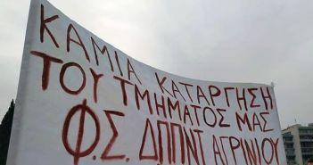 Αγρίνιο: Ζητούν την παρέμβαση Μητσοτάκη για την επανίδρυση του ΔΠΠΝΤ