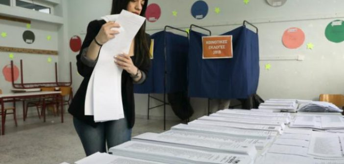 Άργησε δικαστικός αντιπρόσωπος στην Αιτωλοακαρνανία – Απουσίες σε εφορευτικές