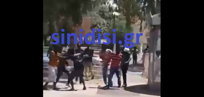 Αποκλειστικό βίντεο από την άγρια συμπλοκή μεταναστών στο Μεσολόγγι – Εικόνες ωμής βίας!