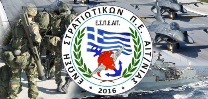 Αιτωλοακαρνανία: Ικανοποίηση στους στρατιωτικούς για τη μη μείωση προσωπικού στην αεροπορική μονάδα Ακτίου