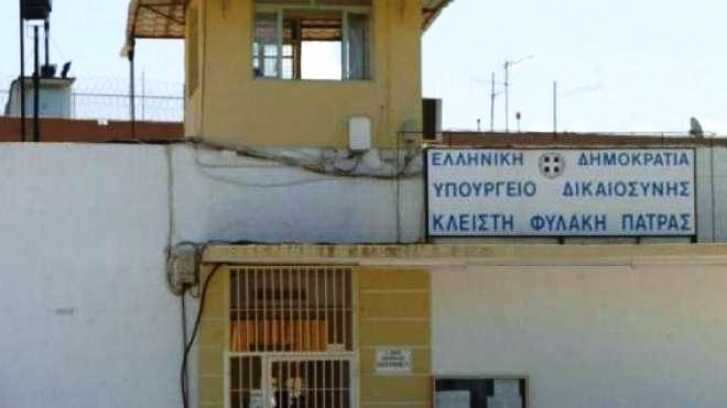 Πάτρα: Άγριο επεισόδιο στις φυλακές Αγίου Στεφάνου – Ένας τραυματίας