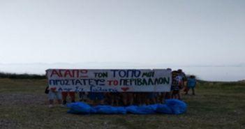Καθαρισμός ακτής στην περιοχή Κρυονερίου από μαθητές του Δημοτικού Γαλατά (ΔΕΙΤΕ ΦΩΤΟ)