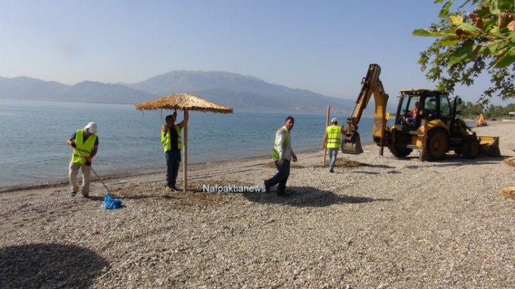 Ναύπακτος: Πότε θα τοποθετηθούν οι κοινόχρηστες ομπρέλες στις παραλίες του Δήμου; (ΔΕΙΤΕ ΦΩΤΟ)