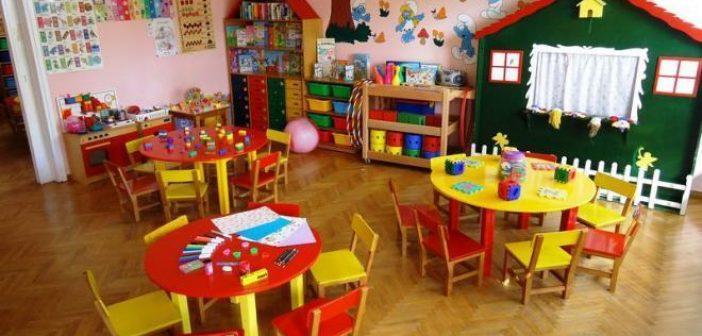 Αγρίνιο: Συνέλευση του Συλλόγου Γονέων και Κηδεμόνων Παιδικών και Βρεφονηπιακών Σταθμών