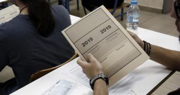 Αγρίνιο – Πανελλαδικές: Υποψήφια πιάστηκε με κινητό – Μηδενίστηκε το γραπτό της