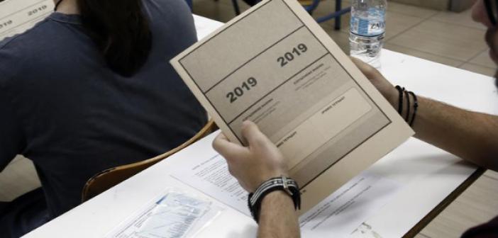 Πανελλαδικές 2019: Νέα Ελληνική Γλώσσα ΓΕΛ – Θέματα και Λύσεις