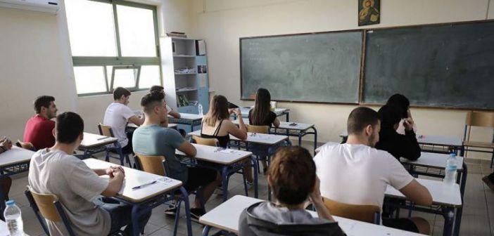 Πανελλαδικές: Εισαγωγή σε πανεπιστήμιο με βαθμό στα επίπεδα του 4